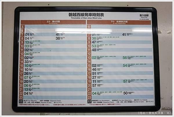 喜久田車站-1.JPG