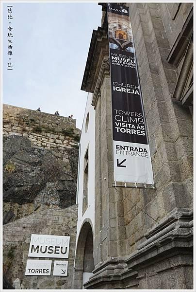 里貝拉廣場-48-Museu de Arte Sacra.JPG