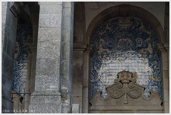 里貝拉廣場-93-波爾圖主教座堂.JPG