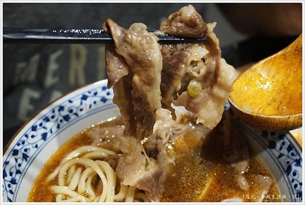 燒肉丼販-8-雪花牛肉麵.JPG