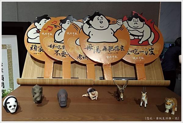 燒肉丼販-17.jpg