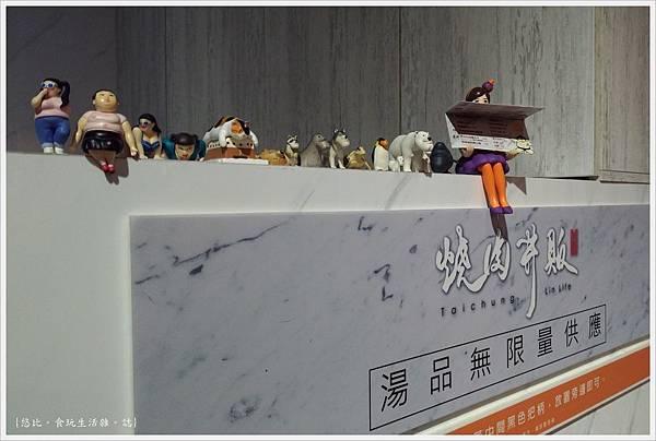 燒肉丼販-18.jpg