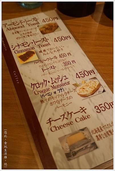 姬路濱本咖啡-9.JPG
