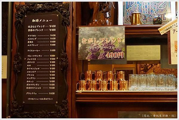 姬路濱本咖啡-13.JPG