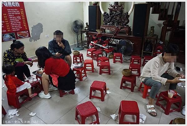 Kem Caramen Duong Hoa-2.JPG