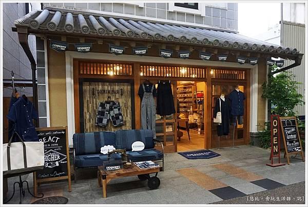 倉敷-1-水溝蓋2-商店.JPG