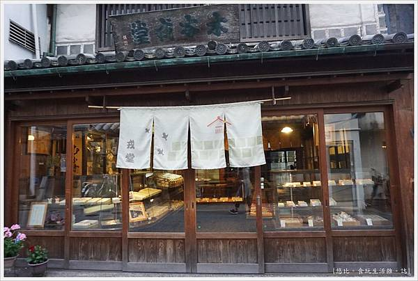 倉敷-7-商店.JPG