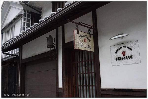 倉敷-17-商店.JPG