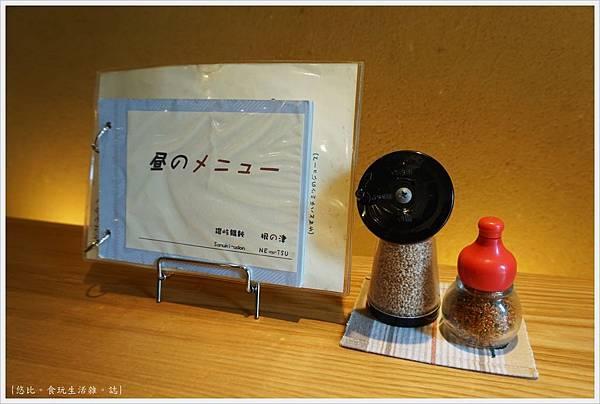 根之津烏龍麵-4.JPG