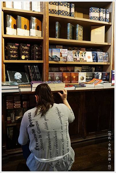 波多-24-萊羅書店.JPG
