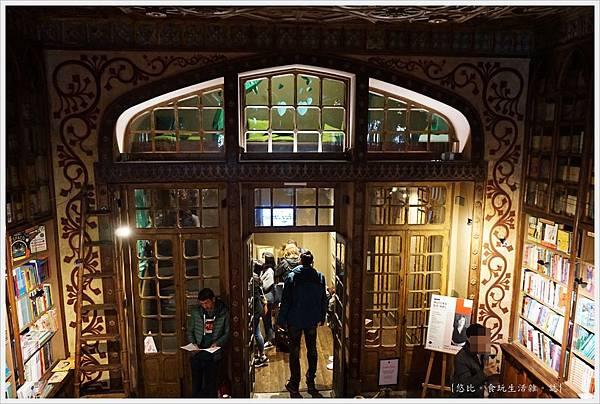 波多-27-萊羅書店.JPG