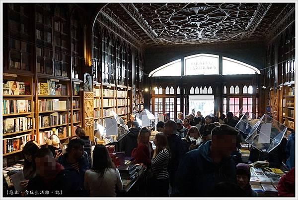 波多-26-萊羅書店.JPG