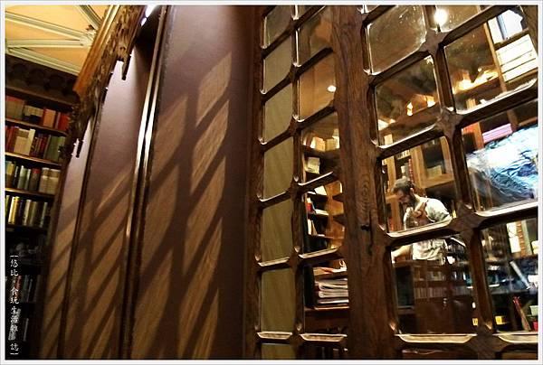 波多-40-萊羅書店.JPG