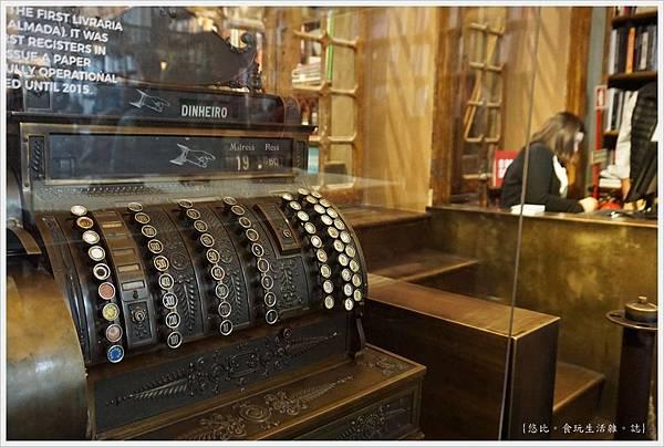 波多-42-萊羅書店.JPG