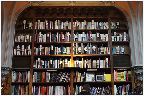波多-44-萊羅書店.JPG