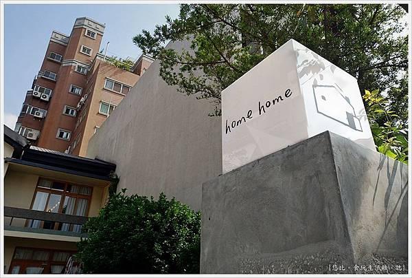 home home-54-招牌.jpg