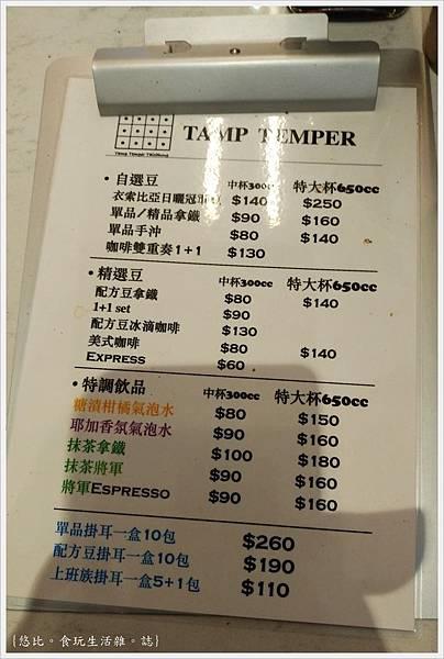 TAMP TEMPER-15.jpg
