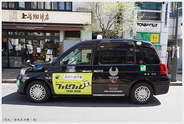 廣尾-1-奧運計程車.JPG