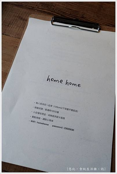 home home-11-MENU-1.jpg