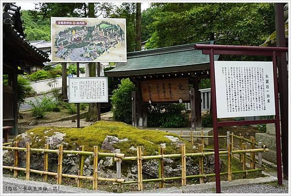 吉備津神社-3.JPG