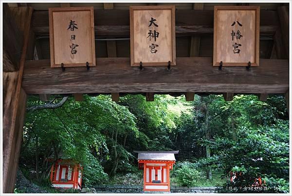 吉備津神社-22.JPG