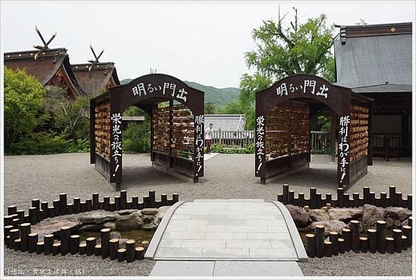 吉備津神社-48.JPG