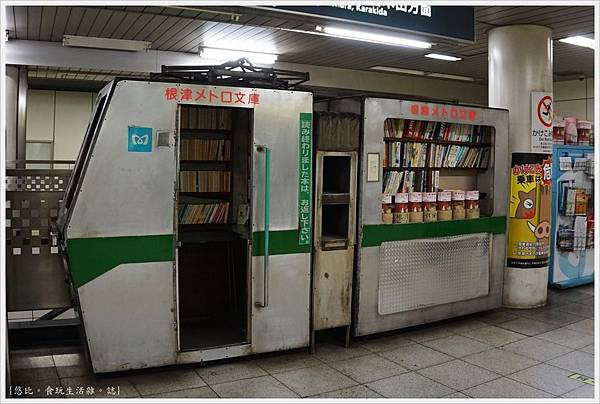 根津神社杜鵑-185-根津車站