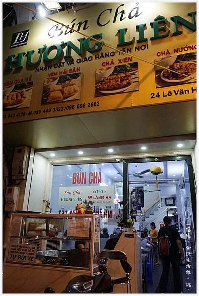 Bun Cha Huong Lien豬肉米線-1.JPG