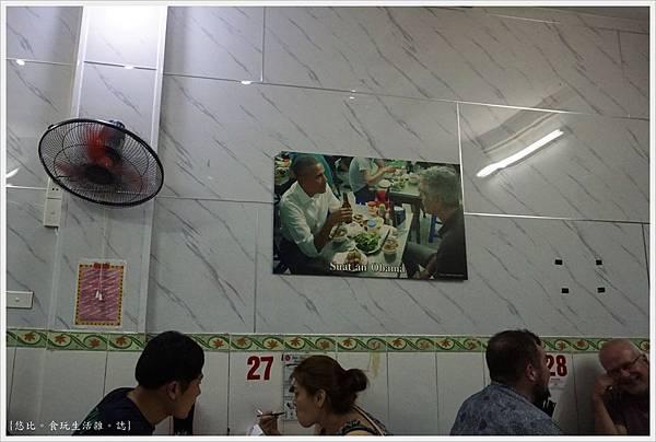 Bun Cha Huong Lien豬肉米線-5.JPG