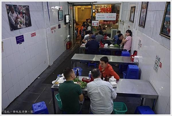 Bun Cha Huong Lien豬肉米線-2.JPG