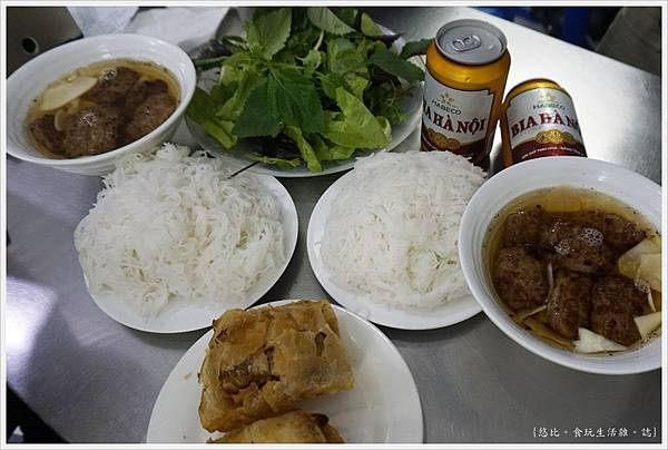 Bun Cha Huong Lien豬肉米線-6.JPG