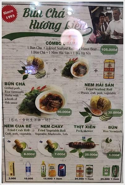 Bun Cha Huong Lien豬肉米線-11-MENU.jpg