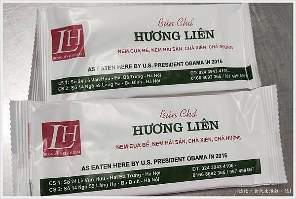Bun Cha Huong Lien豬肉米線-13.jpg