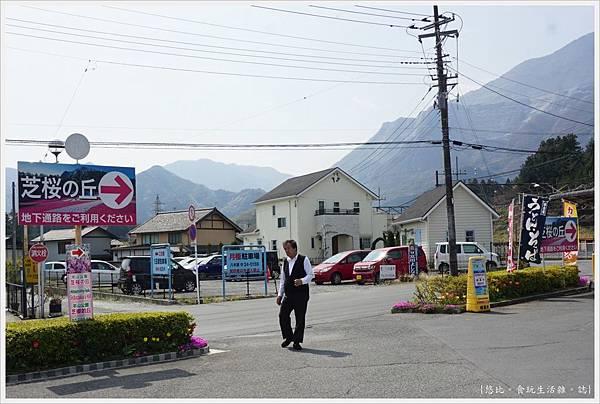 羊山公園-3-橫瀨站.JPG