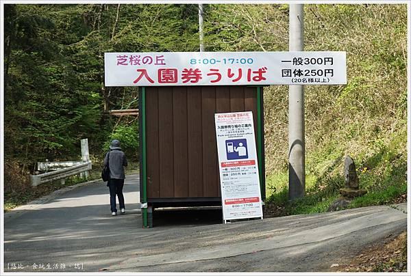 羊山公園-20.JPG
