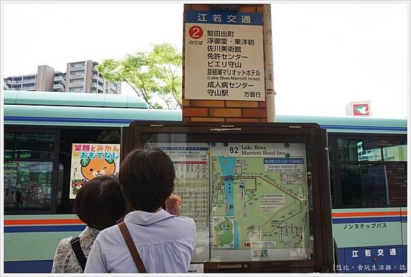 佐川美術館-1-公車.JPG