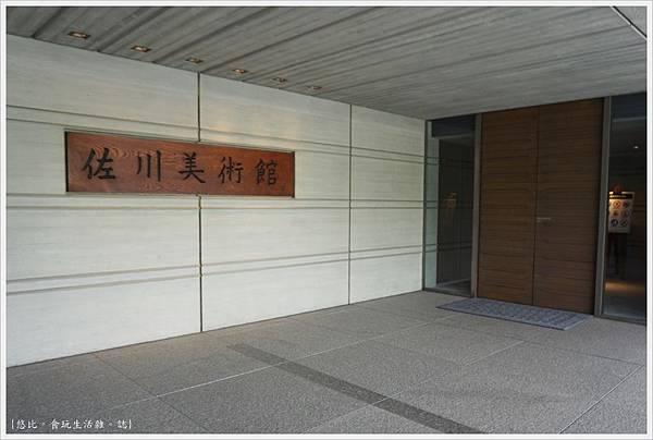 佐川美術館-36.JPG