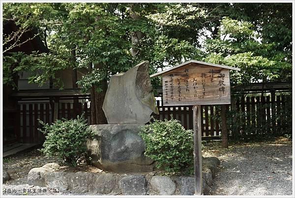 秩父-32-秩父神社.JPG