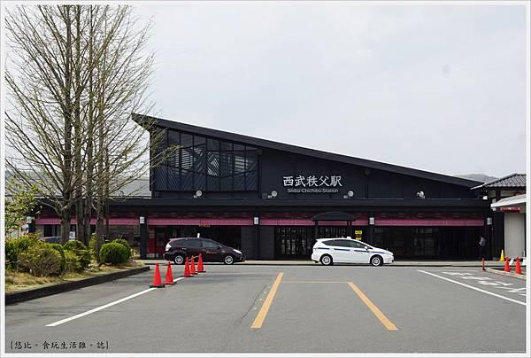 秩父-51-秩父神社2-秩父車站.JPG