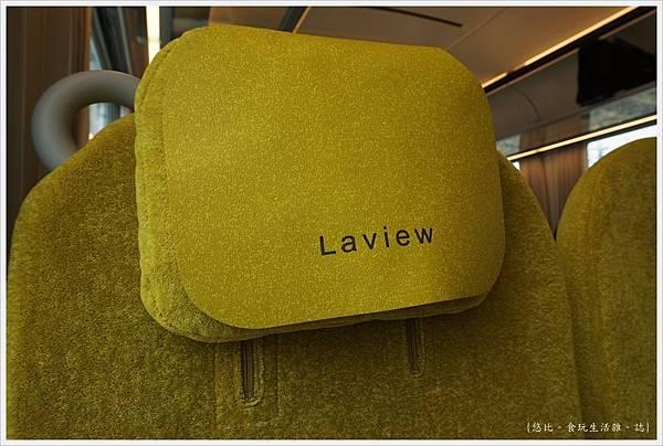 Laview-34.JPG