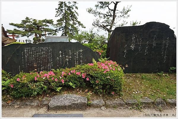 白鬚神社-23.JPG