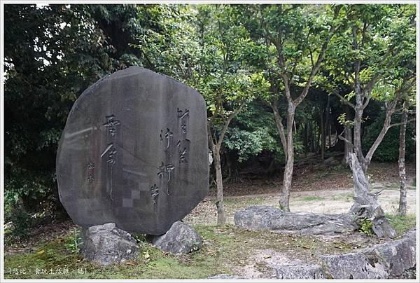白鬚神社-27.JPG