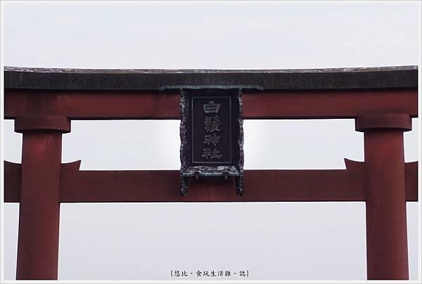 白鬚神社-40.JPG