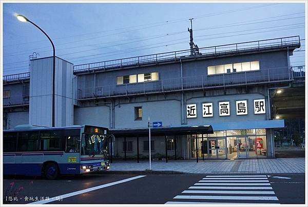 近江高島站-7.JPG