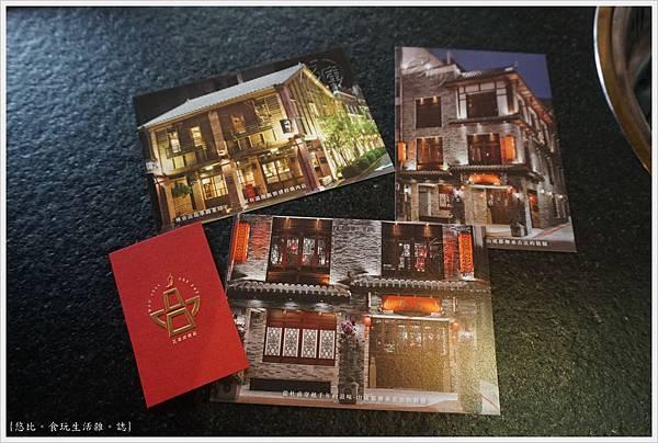 瓦庫燒肉-10-明信片.JPG