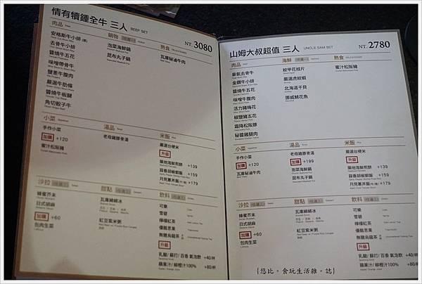 瓦庫燒肉-15-MENU.JPG