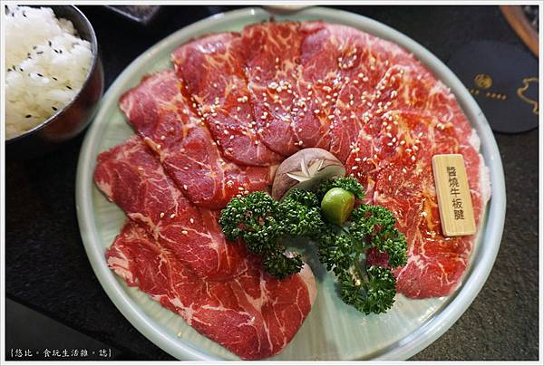 瓦庫燒肉-38-醬燒牛板腱.JPG