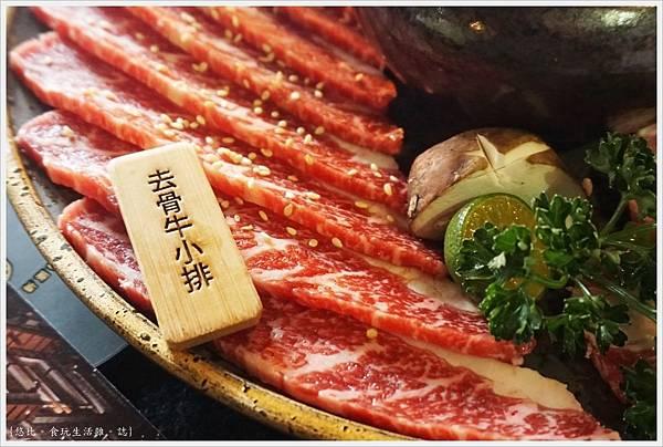 瓦庫燒肉-46-去骨牛小排.JPG