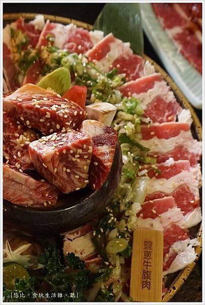 瓦庫燒肉-48-鹽蔥牛腹肉.JPG