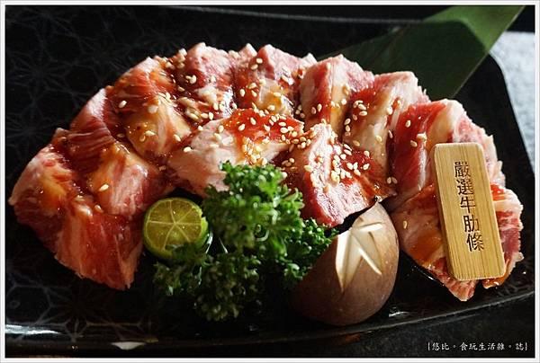 瓦庫燒肉-51-嚴選牛肋排.JPG